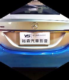 Benz 賓士 C43 C-Class C系列 汽車 車用 電動尾門