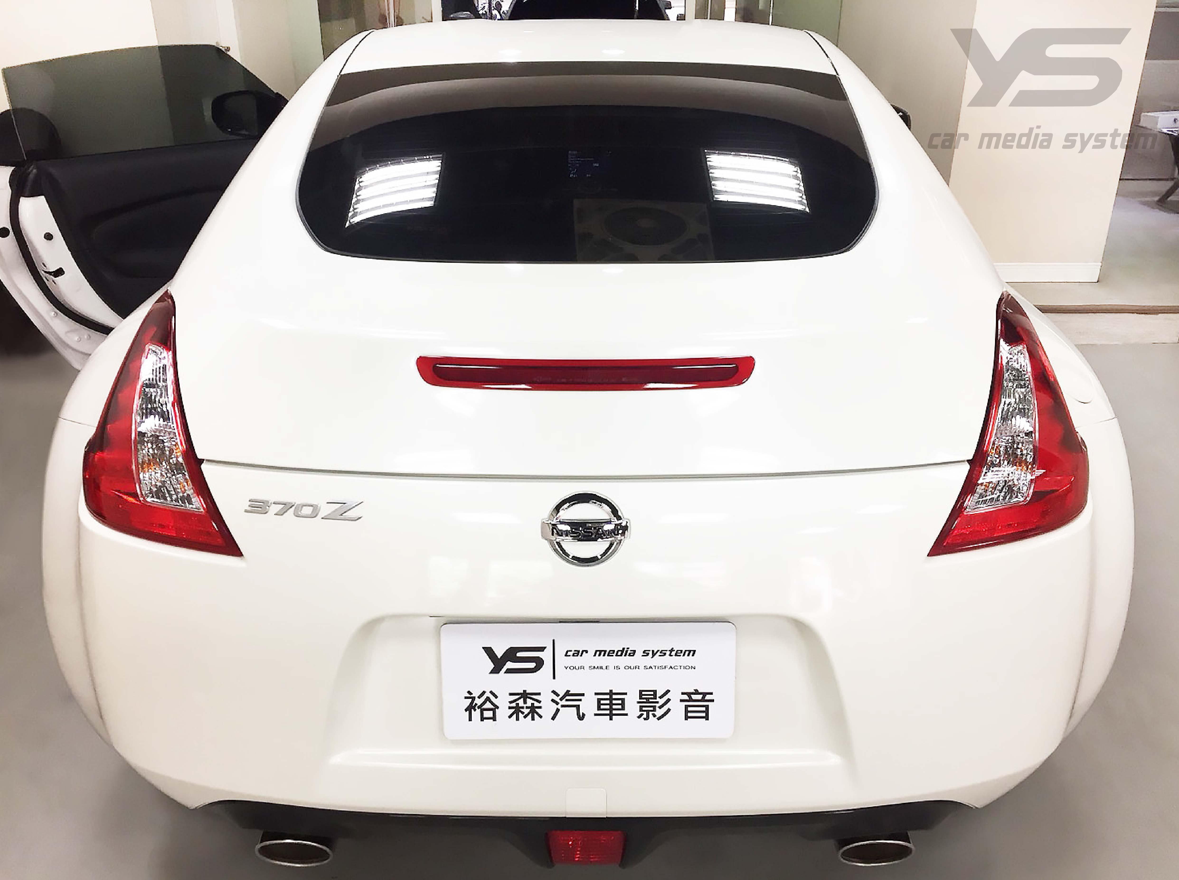 2017年 370Z