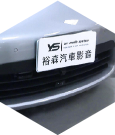 Prosche Panamera 4S2015防護-180526.png