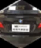 BMW F10一腳踢-180924.png
