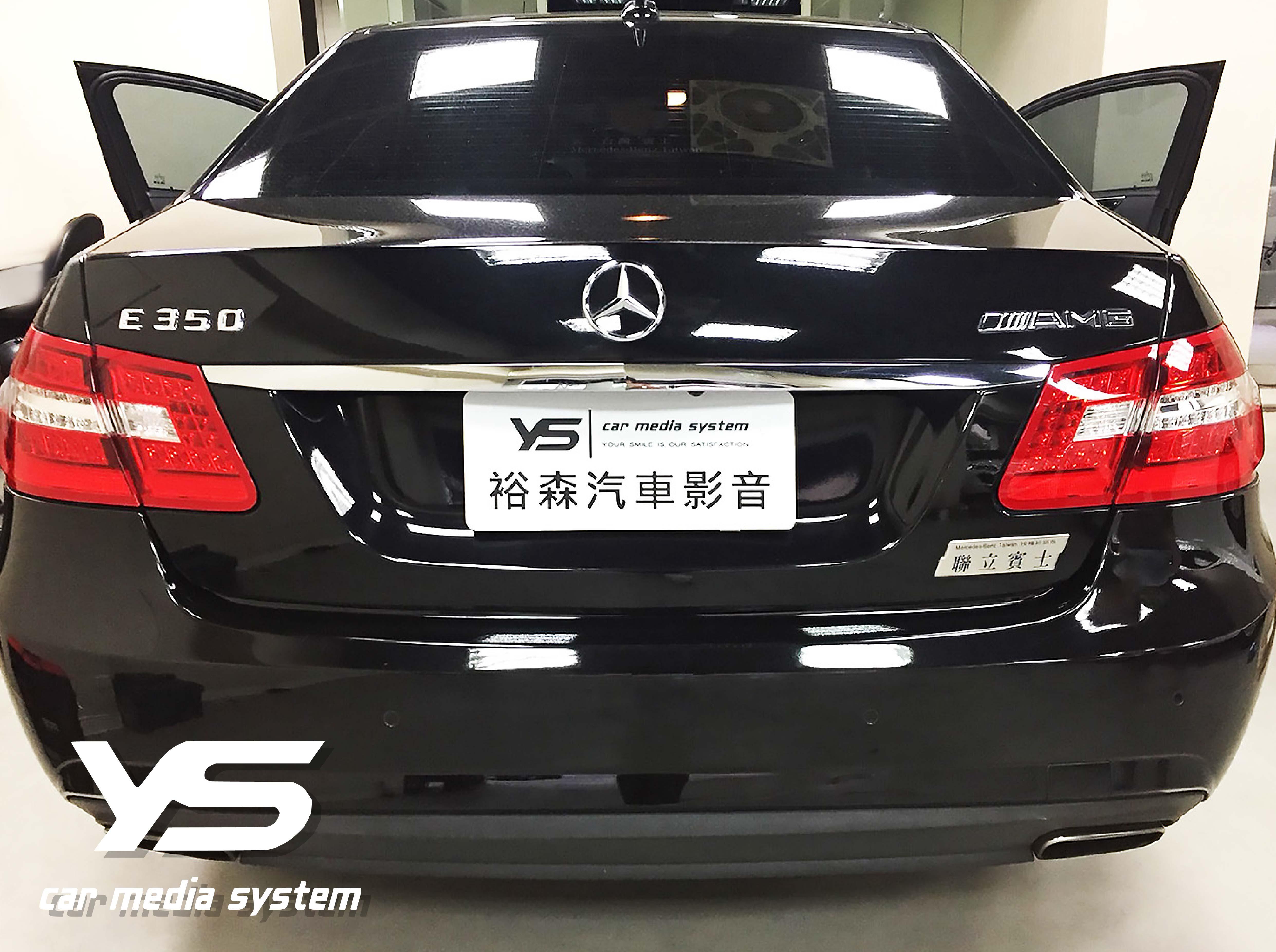 2014年 (W212) E350