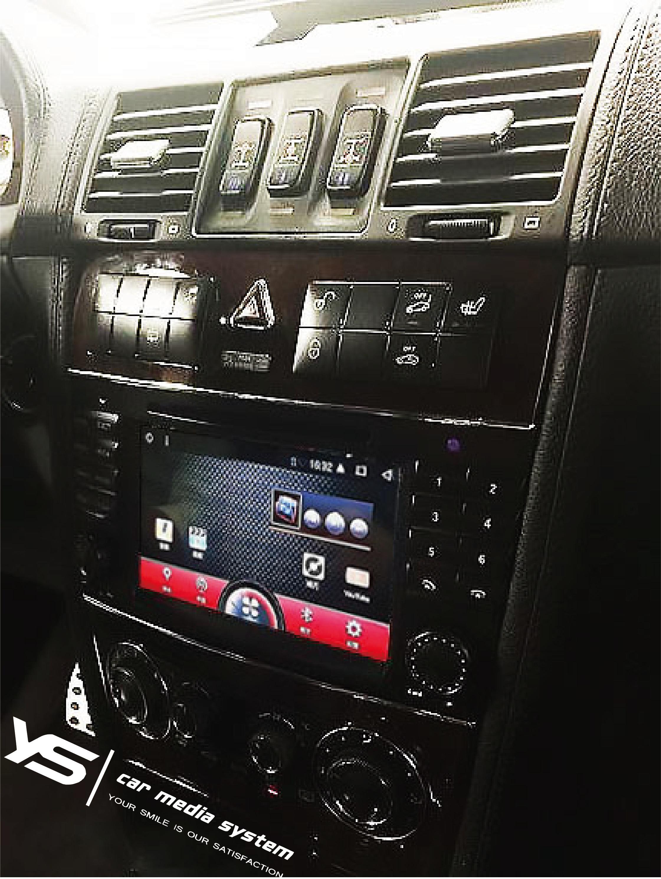 專車專用安卓機
