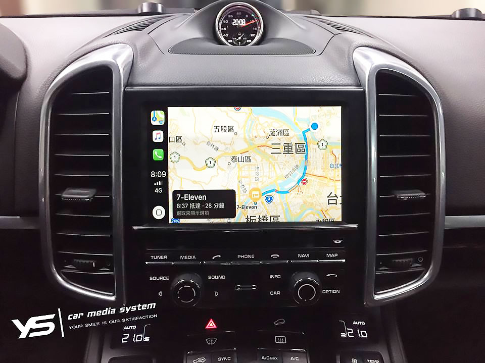 Cayenne CarPlay