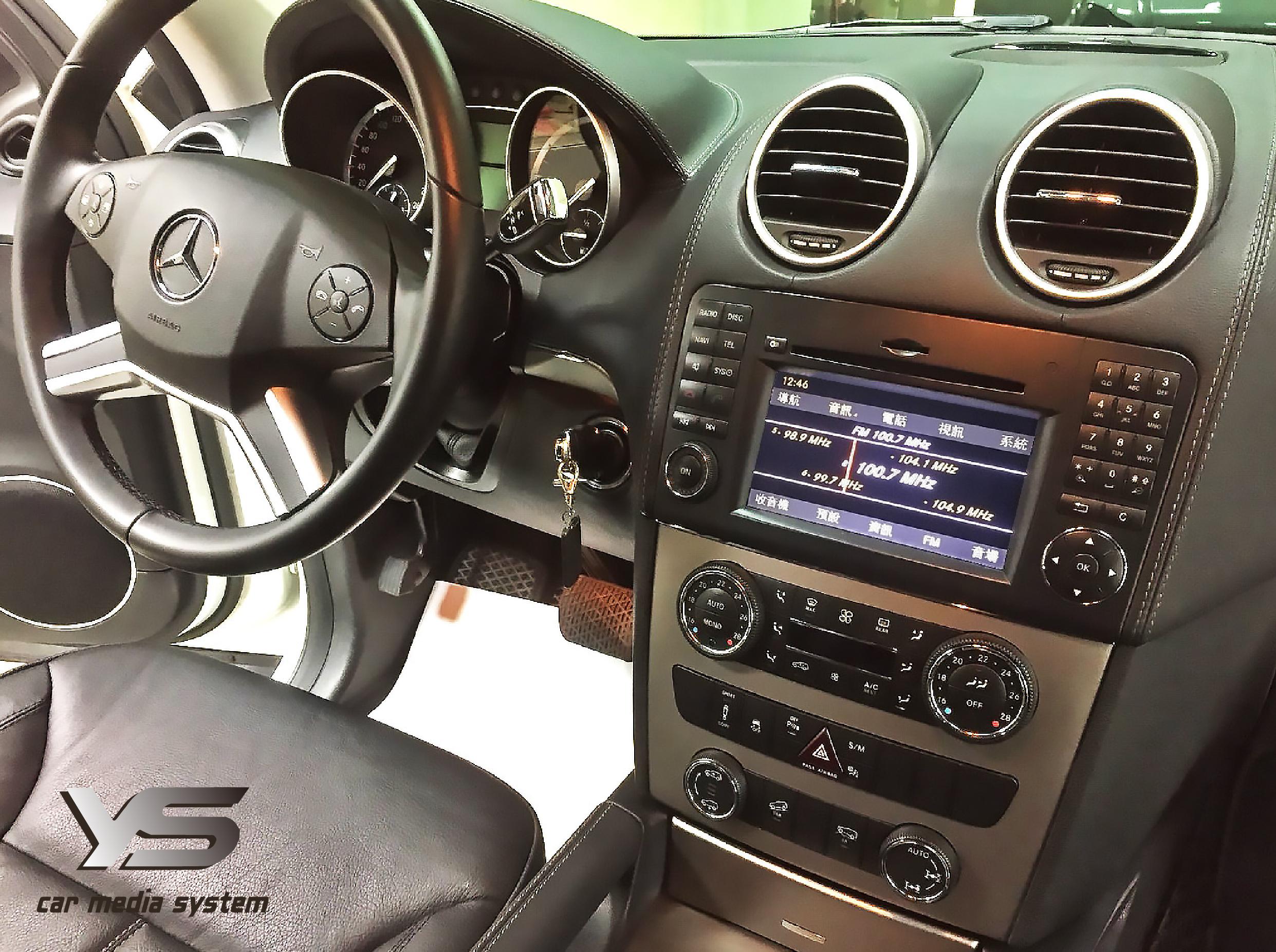 原車螢幕較小