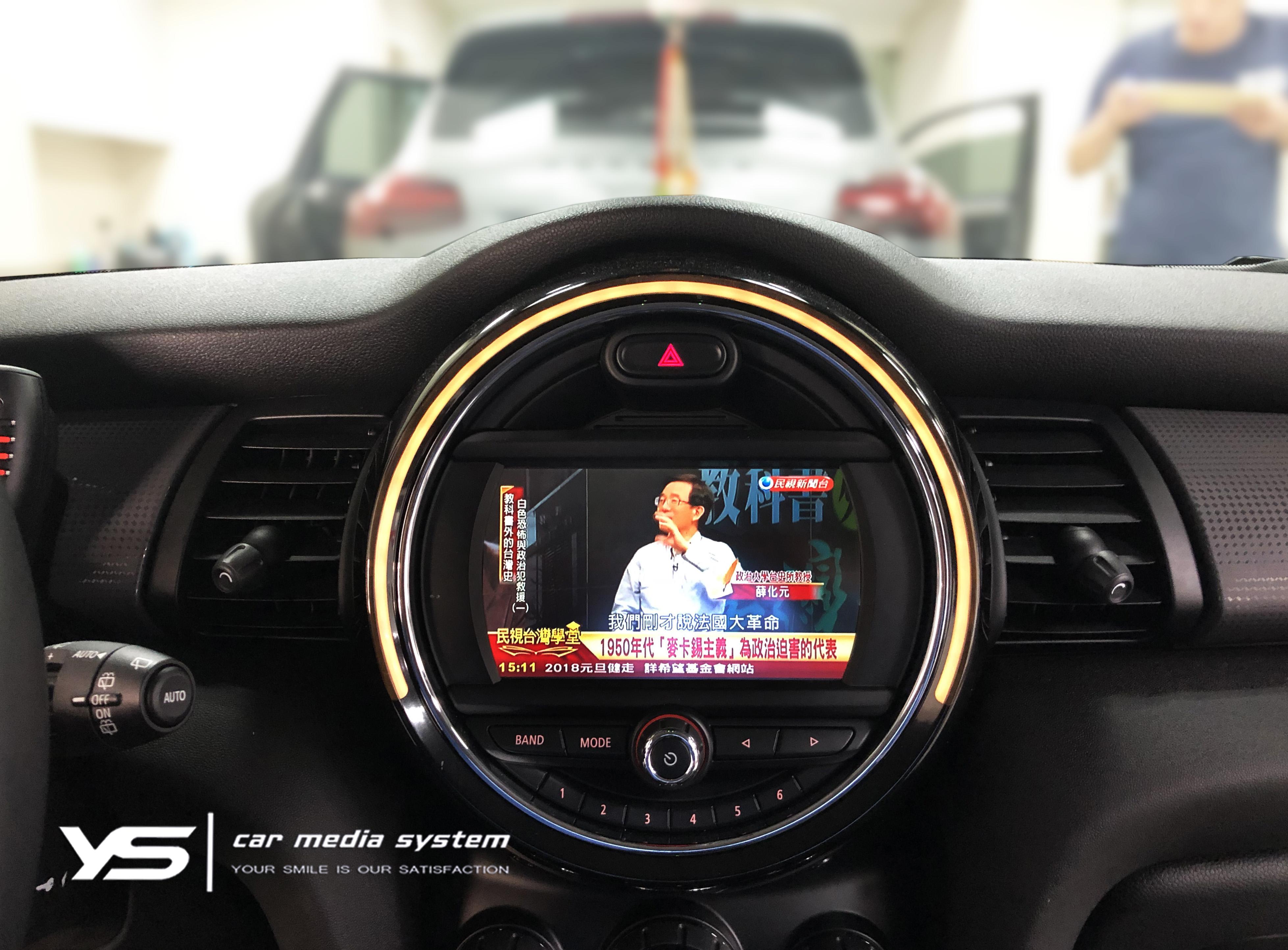 HD高畫質數位電視