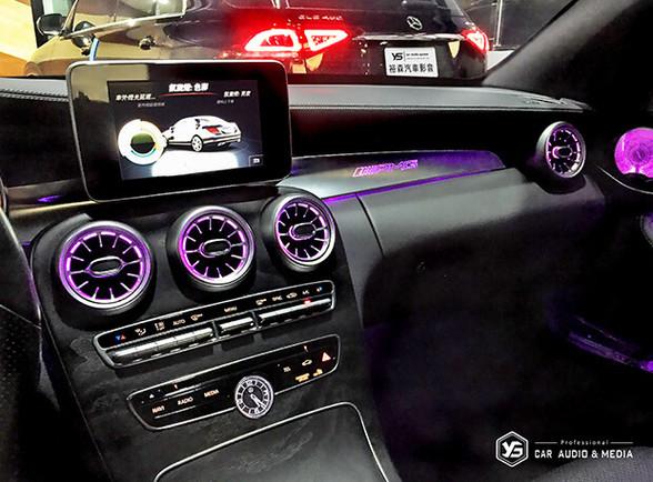 賓士C300(W205)氣氛燈-紫