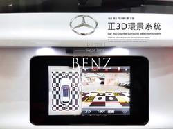 BENZ賓士 GLC 3D高清環景行車輔助系統:後鏡頭
