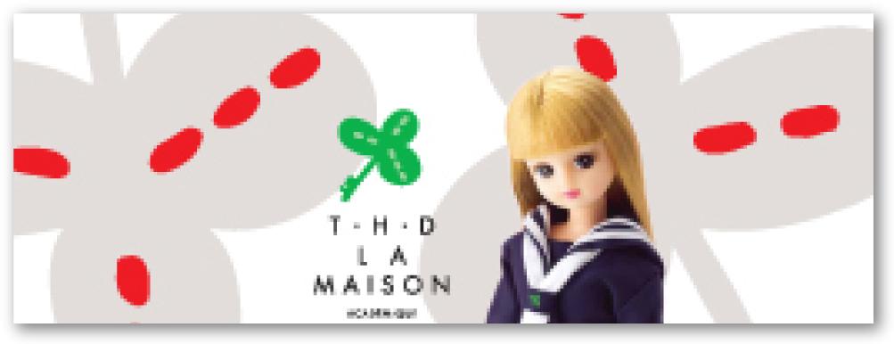 THD_banner.jpg