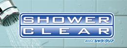 showerclear_icon.jpg