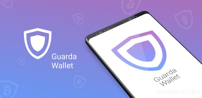 Guarda Wallet Logo