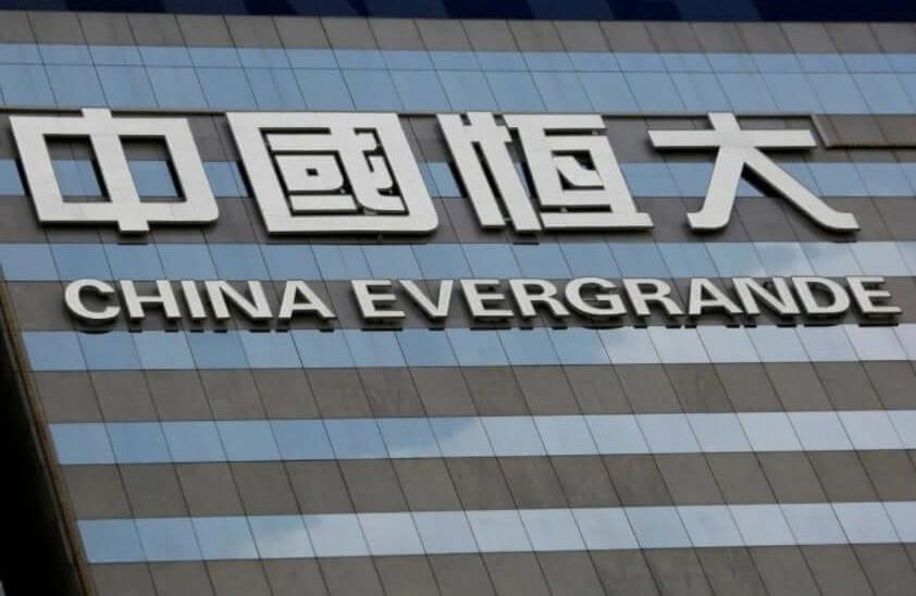 Evergrande headquarters