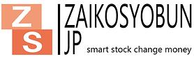zaikosyobun_logo.png