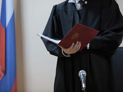 Мировым судьей постановлен оправдательный приговор