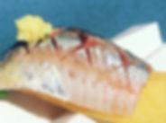 Sardine Sashimi w Worcestershire Sauce &