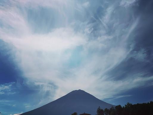 富士山の麓から愛を込めて