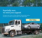 Vehicle graphic.jpg