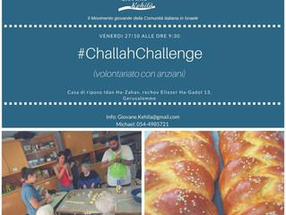 Venerdì  27/10 - la Giovane Kehilà in casa di riposo in occasione del World Shabbat Project - תרגום