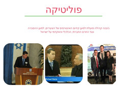 ללא לוגו עברית (1)