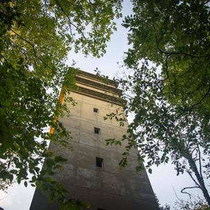 Jewell Island Tower
