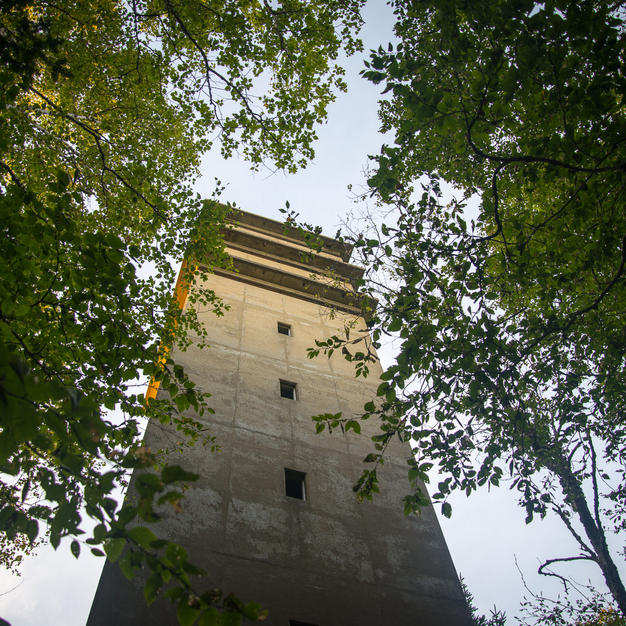 Jewell Island Tower