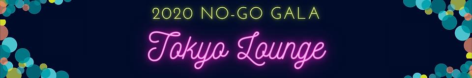 NO-GO Gala Lounge Tokyo.png