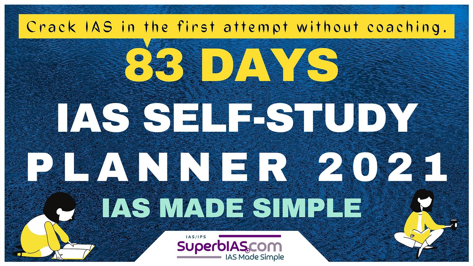 Self-study Planner CI.png