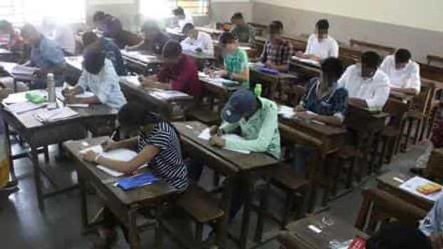 UPSC postpones Civil Service Prelims Exam.