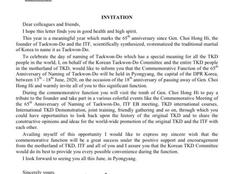 2020 The commemorative Function of the 65th Anniversary of naming of Taekwon-Do!