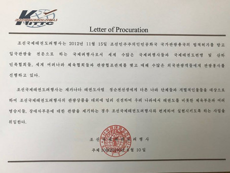 Agreement with Taekwondo Road Tour North Tourism Bureau