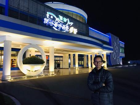 Taekwondo Road Tour DPR Korea Visit-1. 태권도 로드 투어 평양방문-1