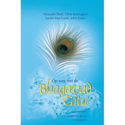 Bhagavad Gita.