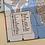 Thumbnail: The City and the City (TV) (2018) Ul Qoma City Map (0514)