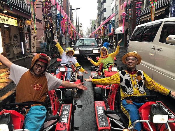 Japan Mario Kart Group.JPG