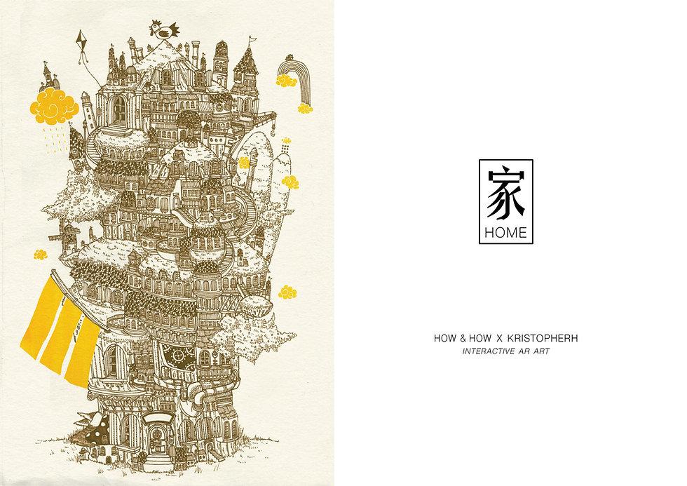 hk_AR-02-for-web.jpg