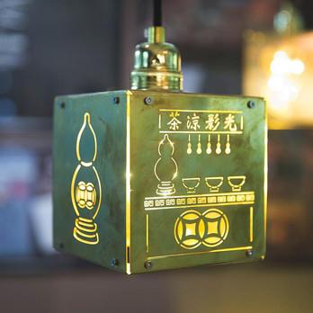 HONG KONG NOSTALGIA LAMP