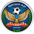 sokol27_moscow_logo.png