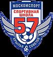 dussh57_ks_moscow200_logo.png