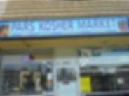 Pars-Kosher-Market-san-jose.jpg