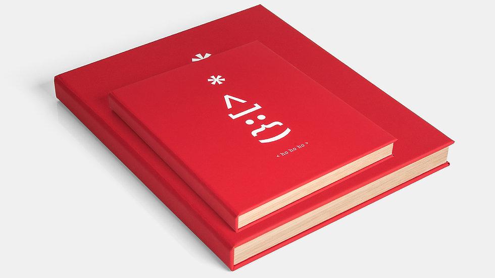 Pack IV Christmas Prints Box