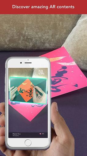 screenShot_iphone_3.jpg