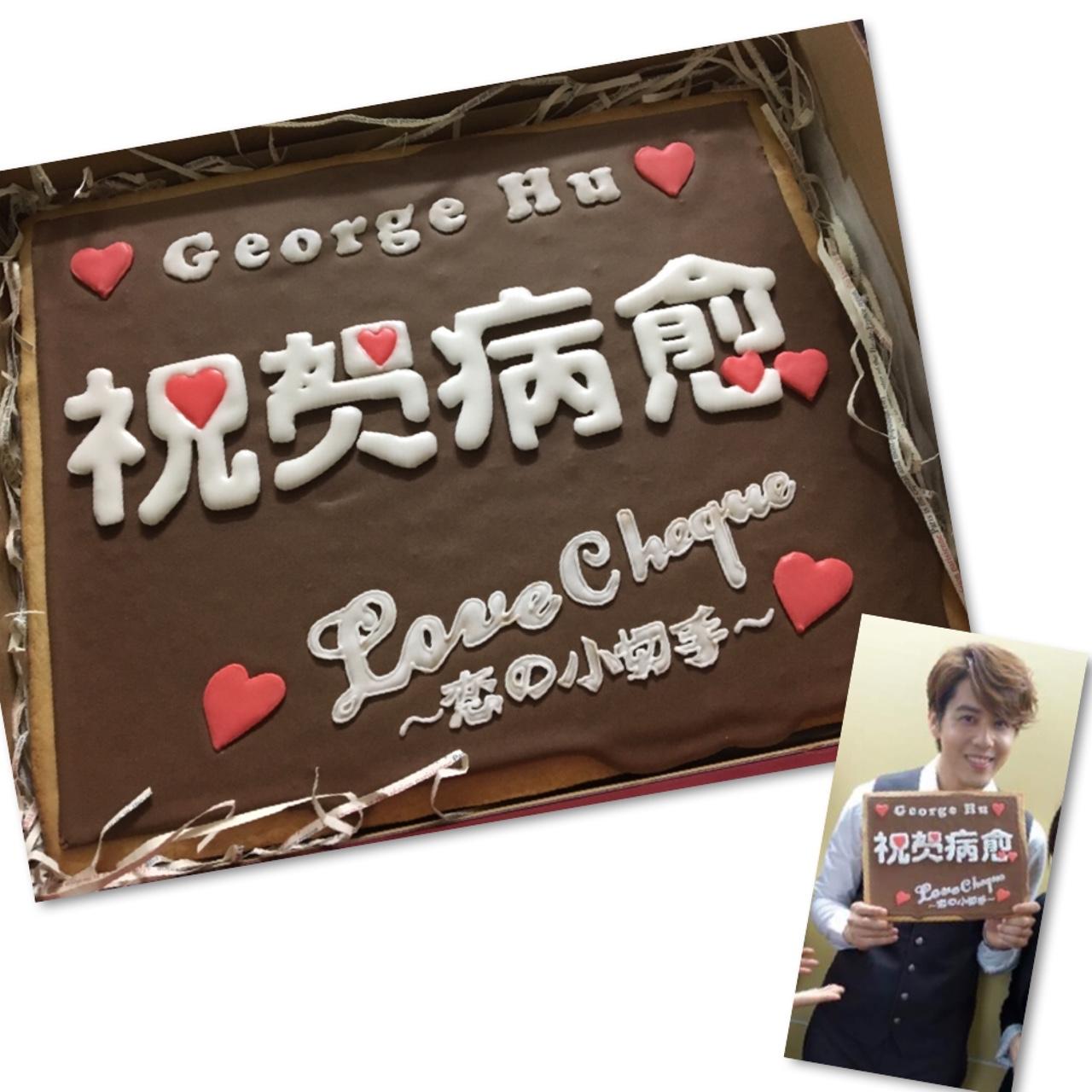 台湾ドラマ『Love Cheque〜恋の小切手』