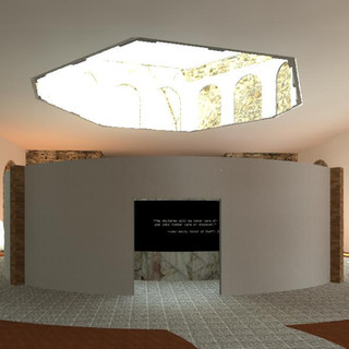 Commemoration Room
