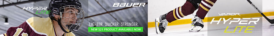 Bauer S21 Product.jpg