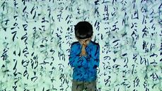 さぬき映画祭2015 アニメで遊ぼうワークショップ