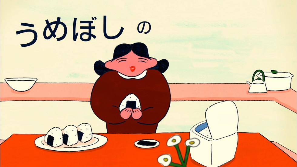 ベネッセ_ひらがなのおと (0.00.23.15).jpg