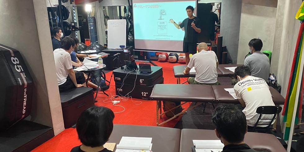 募集終了:第二期 Active-Aid Program Level 1 in 東京