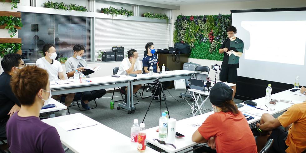 募集終了:第二期 Active-Aid Program Level 1 in 大阪