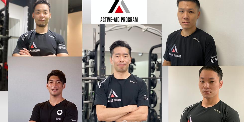 Active-Aid Creation〜5人の講師によるオンライン講義フェス〜