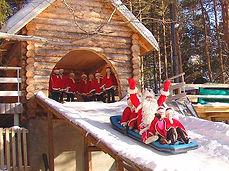 Зимние каникулы. В гости к Дедушке Морозу