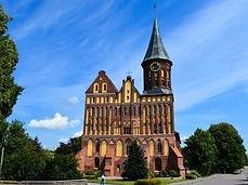 Туры для школьников в Калининград и Калининградскую область